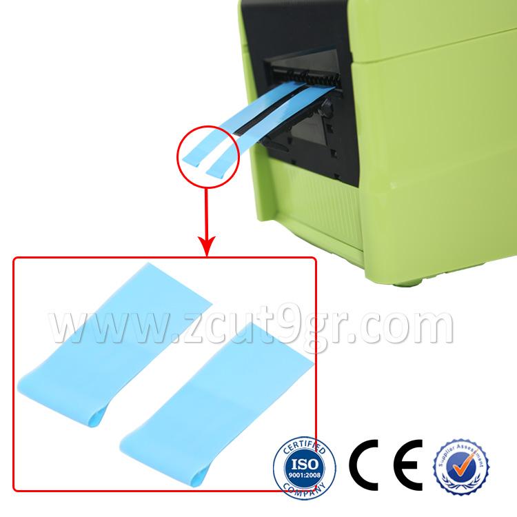 YAESU胶带折叠切割机 ZCUT-10