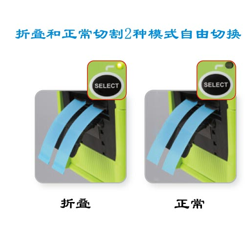 YAESU折叠胶带切割机ZCUT-10